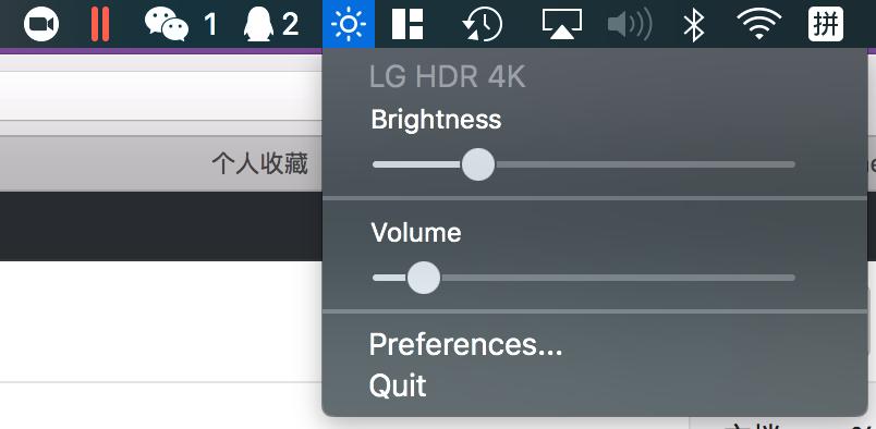 《Mac外接显示器调节亮度、声音》